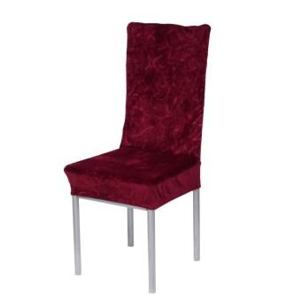 Villi Siam elastis timbul penutup kursi (merah anggur) - International