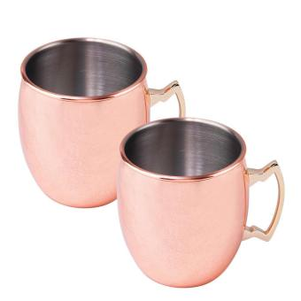 2Pcs Fashion Copper Plating Moscow Mule Style Cups 530ml Mugs for Chilled Beer Iced Coffee Tea Vodka Gin Rum Tequila Whiskey Mixed Drinks - intl