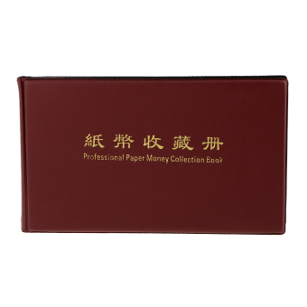20 Page Paper Money Currency Banknote Collection Book Storage Album Dark Red