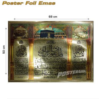 Inno Foto - 2 Set Gantungan Spion Tengah Aksesoris Mobil CircleAllah- Muhammad GS135-1