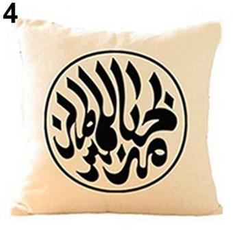 Sanwood Geometric Flower Xmas Linen Throw Pillow Case Home Decoration Sofa Cushion Cover 4 - intl