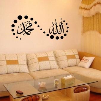 PVC Removable Islamic Muslim Art Calligraphy(Bismillah) DIY Wall Sticker Room Decal - intl