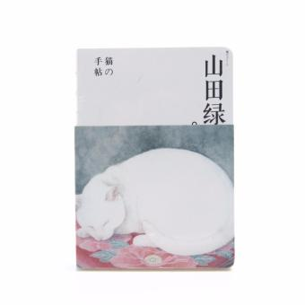 Uchii - Japanese Style Note Book - Painting Cover Sleeping Cat - B6