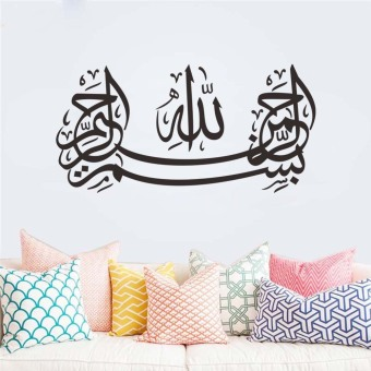 PVC Removable Wall Decals Islamic Muslim DIY Wall Sticker Room Decal Home Decor - intl