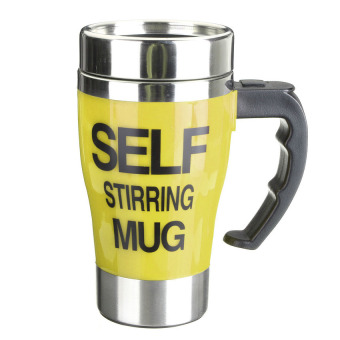 HL Stainless Lazy Auto Self Stirring Mug Mixing Tea Coffeecup Office Gift Electric (Yellow) - intl