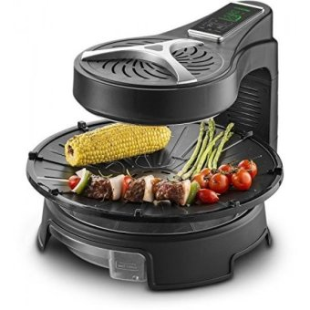 GPL/ Gourmia GHG1600 Digital Halogen Powered Rotating Grill with LCD Touch Time & Temperature Control Display, Multi Functional, Swing Away Hood for Easy Access, Includes Free Recipe Book/ship from USA - intl