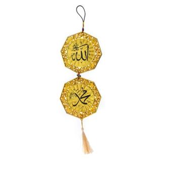 Harga Inno Foto Kaligrafi Kayu Muslim 1233 Allah Muhammad Ayat Kursi Source · Harga Inno Foto
