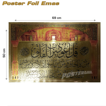 Harga Poster foil emas jumbo Kaligrafi Islam Surat Al-Falaq #FOJU7 - 50 x