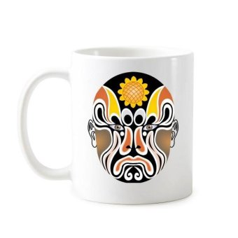 Beijing Opera Peking Opera Facial Mask Colorful Xucepaocheng Art Chinese Traditional Culture Illustration Pattern Classic Mug White Pottery Ceramic Cup Milk Coffee With Handles 350 ml - intl