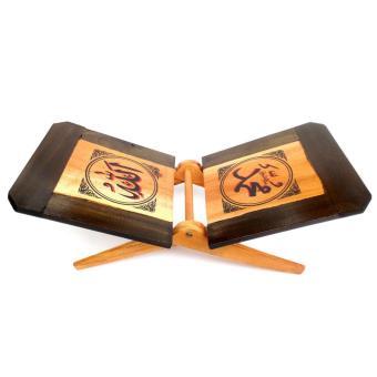 Harga Central Kerajinan Rekal Al Quran Kayu Allah Muhammad RK08 - 38x19x3 Ukuran M - Coklat