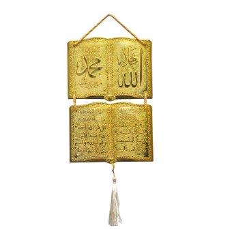 Inno Foto Souvenir Kaligrafi Arab Large Allah, Muhammad, Yasin, Al Ikhlas Emas ...