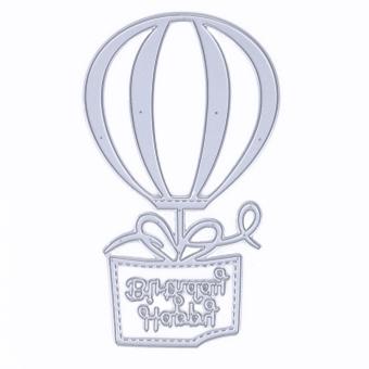 Selamat ulang tahun balon panas memotong meninggal stensil untuk DIY lembar memo Album - International