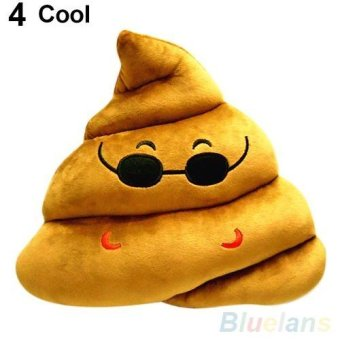 Sanwood Soft Cute Emoji Emoticon Fun Poo Plush Toys Doll Throw Pillow Cushion - intl
