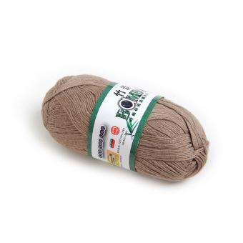 New Natural Bamboo Cotton Knitting Yarn Fingering (Dark Brown)