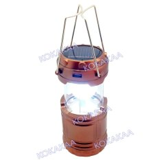 Kokakaa Lampu Emergency Camping Solar 3 Way with Powerbank - Bronze Colour
