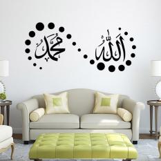Leegoal Gaya Muslim Seni Dinding Dekorasi Rumah Islami Yang Dapat Dilepas Stiker, 57 cm X 25.5 cm