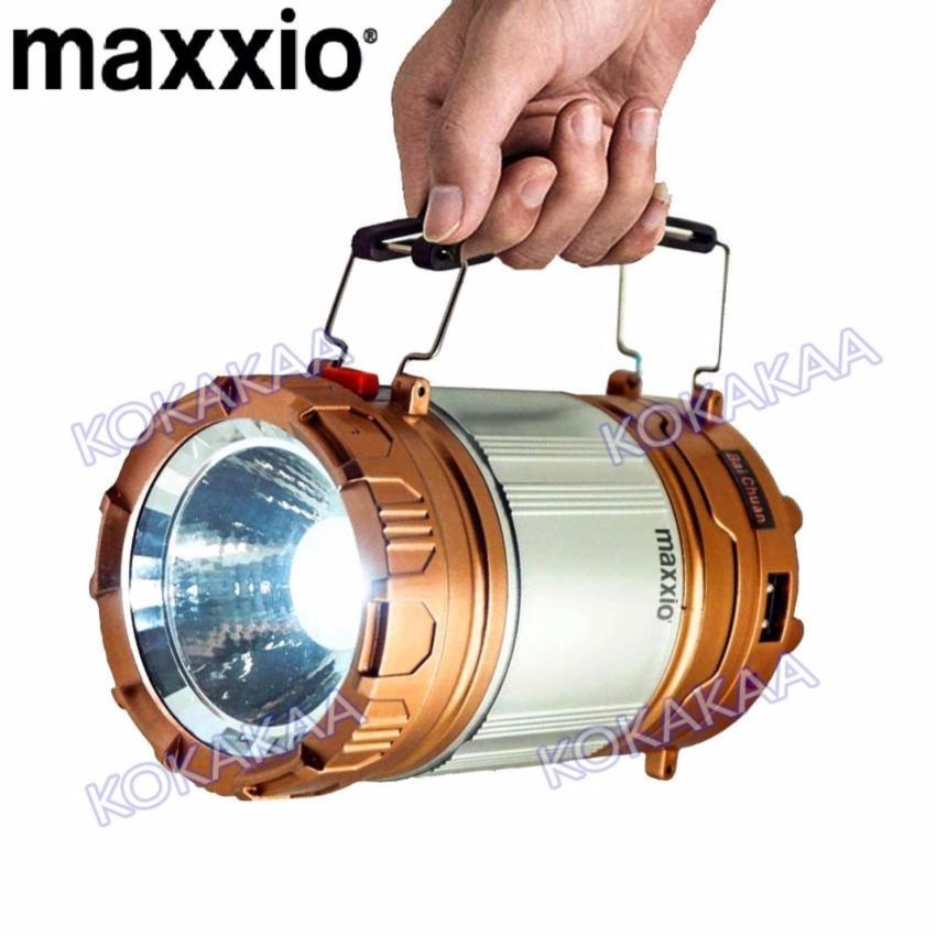 Maxxio Solar Emergency Light with Flashlight 6 + 1 SuperLed T6611 - Bronze
