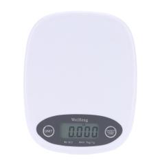 Mini Electronic Balance Professional Digital Pocket Scale Kitchen Scale Food Weighing Tool Orange / White (Intl)
