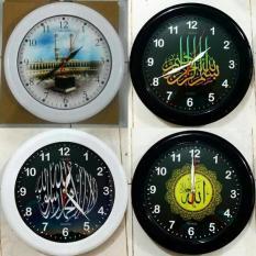 Ogana Clock - Jam Dinding Gambar kaligrafi