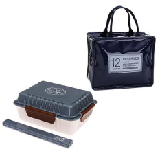 Thermal Insulation Bag / Box.Food Storage Bag With Three Layers Lunch Box.Lunch Box.Thermal Insulation Bento Box.Snack Picnic Bag.Fresh Keeping Storage Bag.Vegeable & Fruit.Home Living & Outdoor. (Navy) - Intl