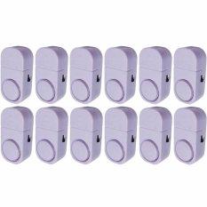 Tope Paket 12 Buah Alarm Pintu Anti Maling Kecil - Putih