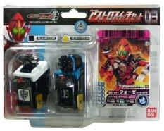 Bandai Astro Switch Set #03 Kamen Rider Fourze