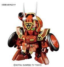 Bandai SDBF Kurenai Musha Red Warrior Amazing