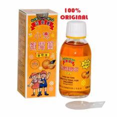 Ching On Tong Appetite Tonic Orange 120 Ml - Vitamin Penambah Napsu Makan Anak, Melancarkan Sistem Pencernaan, Penyerapan Nutrisi