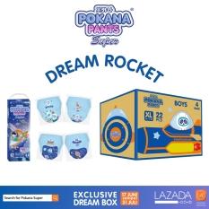 [DREAM ROCKET BOX] Pokana Premium Pants Boy XL22isi 4 + FREE matching sticker