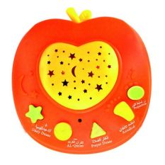 Family Apple Learning Holy Quran Machine - Oranye