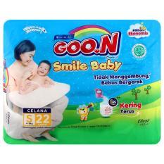 Goon Smile Baby Pants S22