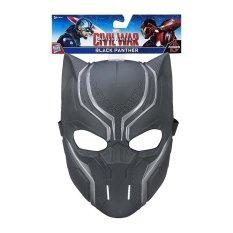 Hasbro Marvel Captain America: Civil War Black Panther Mask - B6744