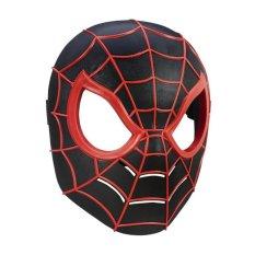 Hasbro Spider-Man Kid Hero Mask - B6679