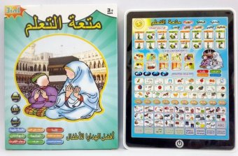 Mainan Anak Edukatif Playpad 3 Bahasa (Indonesia, English, Arab) dengan LED