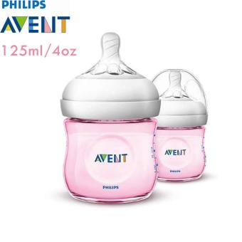 harga Philips Avent SCF691/23 Bottle Natural New Spiral 125 ml - Twin Pack (Pink) Lazada.co.id