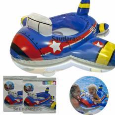 Intex 59586 Pelampung duduk Pesawat / Kiddie plane Float / Pelampung baby