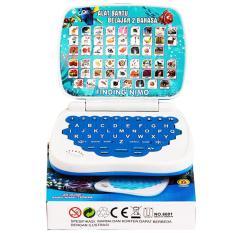 Mao Mini Laptop 2 Bahasa Nemo
