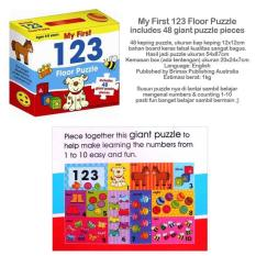 My First 123 Floor Puzzle