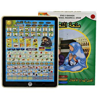 Playpad Anak Muslim 3 Bahasa with LED ( Best Seller )