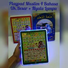 Playpad Muslim 4 bahasa / Mainan edukasi playpad muslim 4in1
