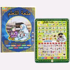 Playpad Muslim Buat Anak Pinter Mengaji LED 4 Bahasa