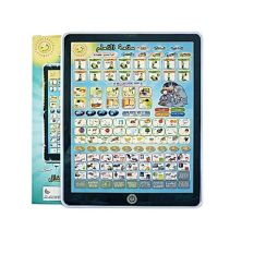 Tomindo Playpad Anak Muslim 3 Bahasa with LED