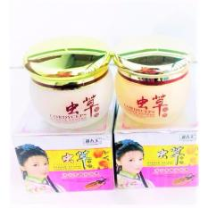Cordyceps Yu Chun Mei Cream Day and Night