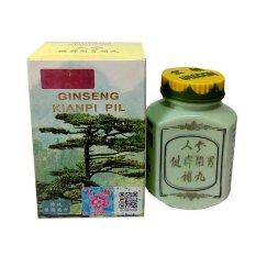 Ginseng Kianpi Pil - Obat Penggemuk Badan Herbal Original Alami - 60 Kapsul