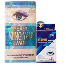 Herbal Obat Mata Minus Plus Dan Katarak Pearl Ming Yan Wan - 1 Paket - Pil dan Obat Tetes