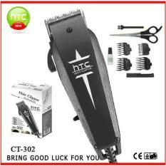 HTC CT-302 Hair Clipper Mesin Cukur Potong Pangkas Rambut