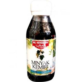 Herbal Minyak Kemiri Al-Khodry / Untuk Menghitamkan Dan Menyuburkan Rambut - 2 Botol