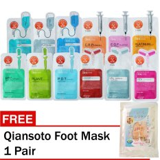 Life Han Mei Clinic Face Mask Trial Pack + Gratis 1 Pair Foot Mask