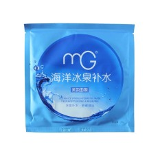 MG Face Mask Ocean Ice Spring Hydrating Mask Deep Moisturizing & Relieving