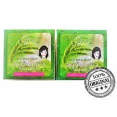 Sabun Beras Jam Thailand Isi 3 Pcs - Paket 2Pcs